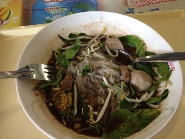 Die Thailändische Küche