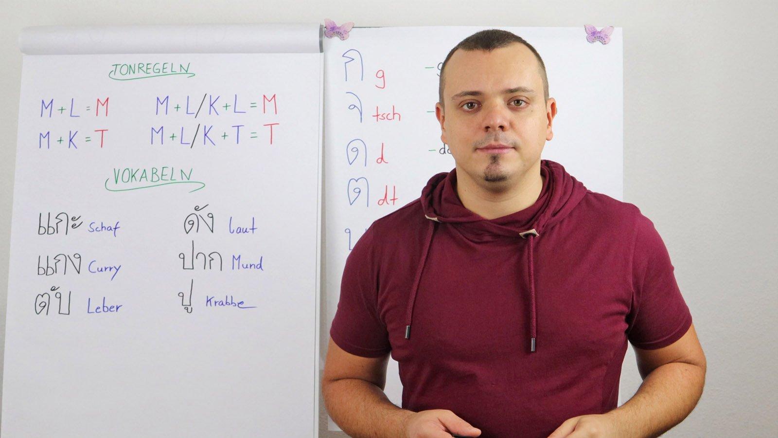 Thai lernen